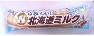 Wでおいしい!北海道ミルク