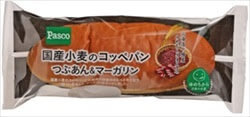国産小麦のコッペパン つぶあん&マーガリン