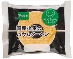 国産小麦のバウムクーヘン