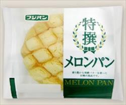 特撰メロンパン