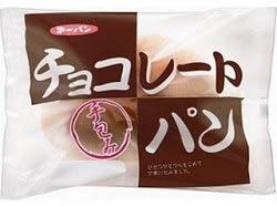手包みチョコレートパン