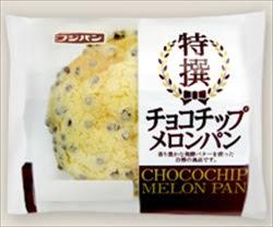 特撰チョコチップメロンパン