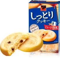 カレームしっとりクッキージャージー牛乳