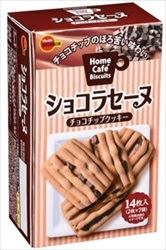 ショコラセーヌ(チョコチップクッキー)