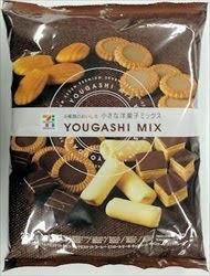 6種類の小さな洋菓子ミックスYOUGASHI MIX