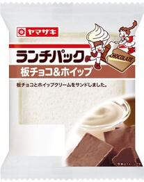 チョコ&ホイップ