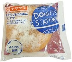 ホイップ&つぶあんドーナツ