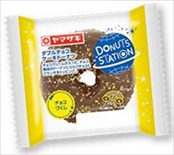 ダブルチョコケーキドーナツ