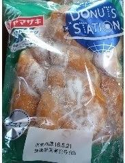 ツイストドーナツ(シュガー)