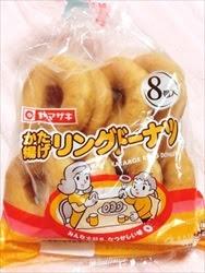 かたあげリングドーナツ