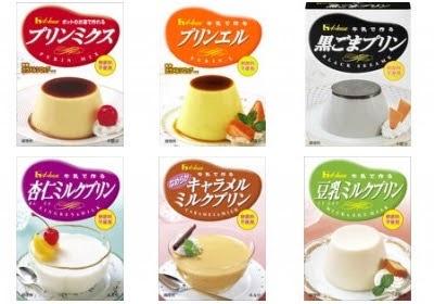houseハウス食品(株)鶏卵不使用プリン