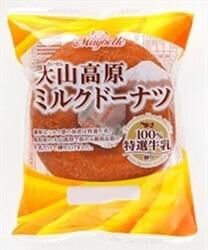 大山高原ミルクドーナツ