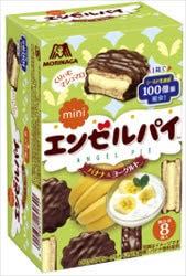 ミニエンゼルパイ<バナナヨーグルト>
