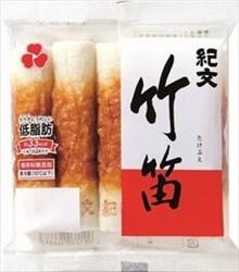 「竹笛」(ちくわ)