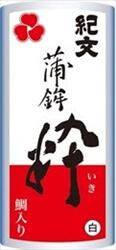 鯛入り蒲鉾粋白(たいいりかまぼこいき しろ)