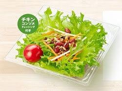 豆と雑穀入りグリーンサラダ