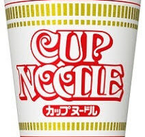カップ麺「カップヌードル」