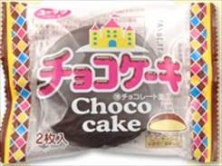 チョコケーキ 2個入り