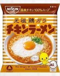 チキンラーメン(袋麺)