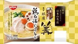 一度は食べてみたかった日本の名店 銀座 篝(かがり) 2人前