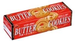 バタークッキー 15枚入り