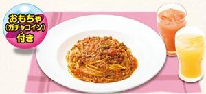 ラッキーミートスパゲティセット