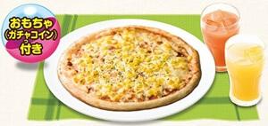 ラッキーマヨコーンピザセット
