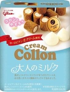 クリームコロン<大人のミルク>