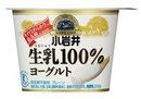 小岩井 生乳 (なまにゅう)100% ヨーグルト 200g