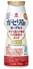 恵 megumi ガセリ菌SP株 ヨーグルト ドリンクタイプ 宅配専用