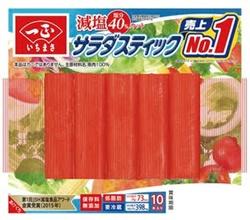「サラダスティック」(カニカマ) 10本入り