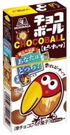 チョコボール<ピーナッツ>