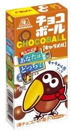 チョコボール<キャラメル>