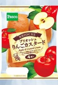 ブリオッシュりんごカスタード4個入