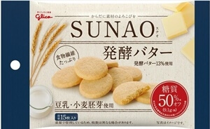 glico発酵バター小袋