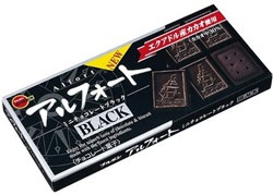 アルフォートミニチョコレートブラック