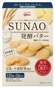 SUNAOビスケット 発酵バター