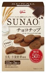 SUNAOビスケット チョコチップ