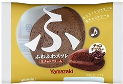 ふわふわスフレ 生チョコクリーム