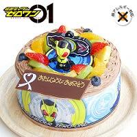 バンダイノンエッグデコレーションケーキ仮面ライダーゼロ