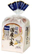 pasco-超熟国産小麦5枚スライス