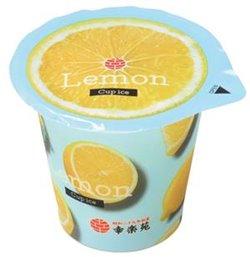 レモンシャーベット 200円