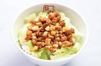 味噌そぼろ焼豚ご飯
