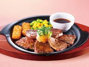 ビーフカットステーキ おろしポン酢ソース
