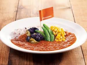 お野菜と十三穀米のベジキーマ(低アレルゲン)