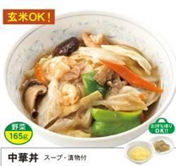 「満州」中華丼