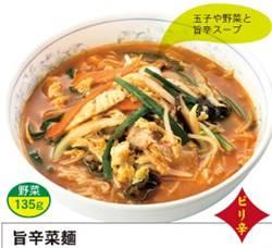 「満州」旨辛菜麺