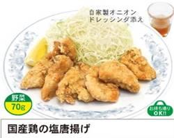 「満州」国産鶏の塩唐揚げ