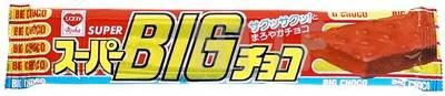 スーパーBIG(ビッグ)チョコ