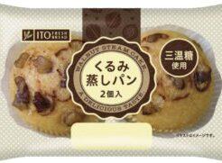 伊藤製パン(株)くるみ蒸しパン2個入